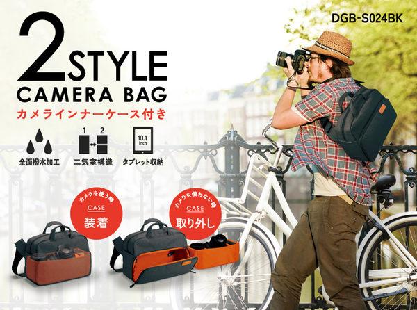 【加也】ELECOM DGB-S024系列 單眼相機包、側背包 雙層收納 一機二鏡 8折限時優惠