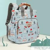 防水卡通媽咪包袋雙肩大容量尿布母嬰背包孕婦待產包 夏季新品