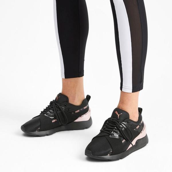 PUMA Muse X-2 Metallic 女鞋 休閒 支撐 穩定 繆斯 串標 彈性綁帶 黑 金【運動世界】37083801