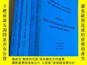 二手書博民逛書店Environmental罕見Management for Developing Countries Volume