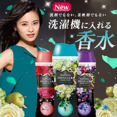 [魔法宅急便] (限時優惠)日本P&G香香豆 新版 520g 香香豆 香水 洗衣精 柔軟精