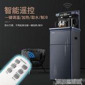 飲水機 BRSDDQ飲水機家用立式冷熱全自動上水溫熱雙門智慧台式新款茶吧機 DF 科技藝術館