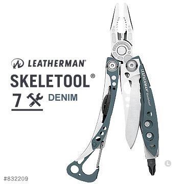 丹大戶外【Leatherman】Skeletool工具鉗 灰藍 / 7 tools / 公司貨 832209