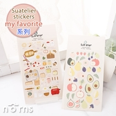 【Suatelier stickers my favorite系列】Norns 韓國 文具 手作 手帳貼紙 咖啡 甜點 水果 麵包 烘焙 食物