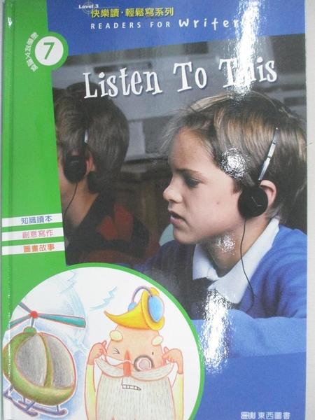 【書寶二手書T1/語言學習_ET5】LISTEN TO THIS_附光碟_Patty Whitehouse、胡元媛