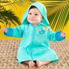 長袖外套 Baby Aspen BAS 棉質連帽長袖外套 (彌月禮 送禮 禮物 禮品)- 水藍大嘴鳥 BA14061BL