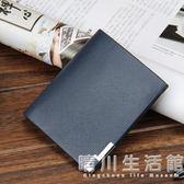 桑雅男士錢包短款韓版學生錢夾薄款十字紋皮夾卡包新品 晴川生活館