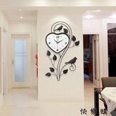 歐式臥室掛表藝術時鐘靜音個性裝飾