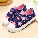 童鞋兒童帆布鞋男女童布鞋子女孩休閒鞋春秋單鞋新款碎花板鞋