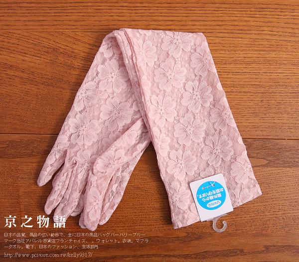 【京之物語】日本製造蕾絲秀氣抗UV防曬袖套(黑色/粉色)
