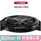 Samsung 三星 Gear S3 S...