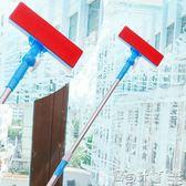 搽玻璃器  擦玻璃器伸縮桿雙面擦窗神器玻璃刷刮搽高樓清潔清洗窗戶工具家用 寶貝計畫