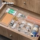 抽屜整理透明分隔盒收納雜物自由組合儲物小盒子【古怪舍】