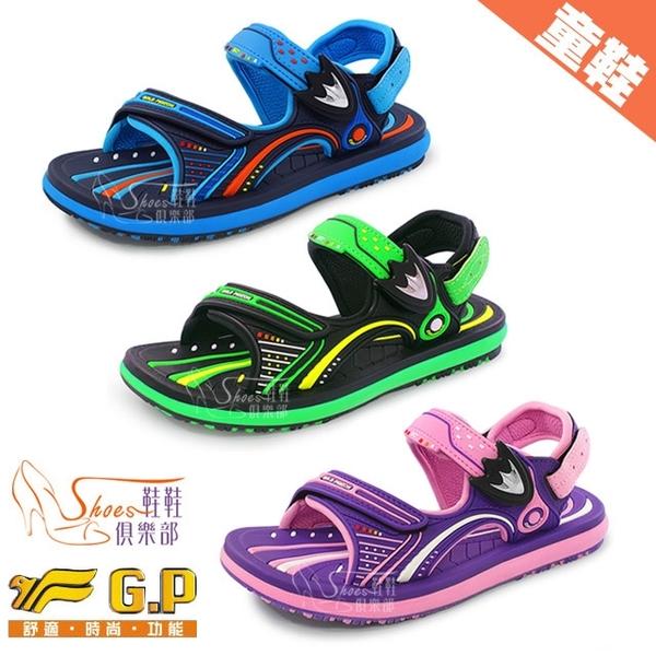 童鞋.阿亮代言G.P簡約休閒磁扣兩用涼拖鞋.藍/綠/紫【鞋鞋俱樂部】【255-G8669B】