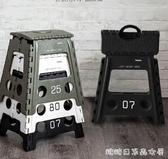 折疊凳-出口加厚塑料折疊凳家用省空間小塑料凳兒童成人戶外便攜式板凳子  YYP 糖糖日繫