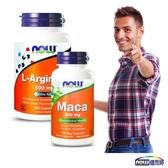 NOW健而婷 真男人套組 (瑪卡MACA+精胺酸一氧化氮)