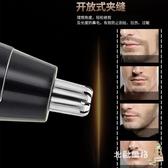 電動鼻毛刀電動鼻毛修剪器男充電式剃鼻毛器女士耳毛鼻孔鼻毛剪刀清理機