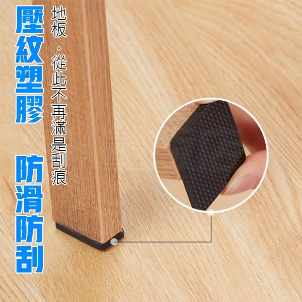 止滑墊 椅腳墊 桌腳墊 6入 保護墊 防滑墊 靜音防刮 降噪 耐磨 餐椅 地板防刮 地墊止滑