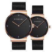 新款手錶網帶情侶手錶防水男錶支持手錶《印象精品》p95