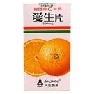【人生製藥】愛生片維他命C+鈣 40粒(盒)