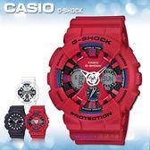 CASIO 卡西歐 手錶專賣店 G-SHOCK GA-120TR-4A DR 男錶 橡膠錶帶 抗磁 耐衝擊構造 世界時間