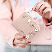 韓版時尚短款錢包百搭簡約休閒零錢包學生錢夾女包