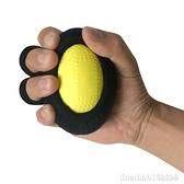 握力器 握力球分指鍛煉手力握力器手指力量材 瑪麗蘇