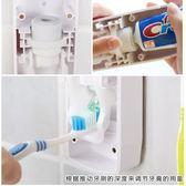 Olet奧萊特自動擠牙膏器衛生間免打孔懶人全自動擠壓牙膏器牙刷架 芥末原創