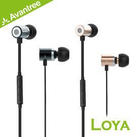 【風雅小舖】【Avantree Loya入耳式線控耳機】iPhone iPod FiiO M3都可搭配使用