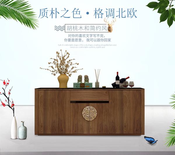 一米愛 新中式餐邊櫃廚房茶水碗櫃餐櫃現代簡約客廳酒櫃儲物櫃JD CY潮流