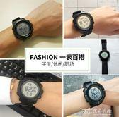 時刻美手錶男韓版簡約潮流休閒學生兒童青少年防水電子表運動腕表 探索先鋒
