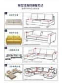 沙發墊 彈力全包萬能墊沙發墊罩一墊四季通用型沙發墊巾皮沙發罩墊全蓋 歐亞時尚