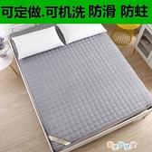 現貨 單人床墊 床墊床褥榻榻米1.8m1.5薄款1m0.9學生宿舍褥子保護墊1.2m經濟型【雙十二免運】