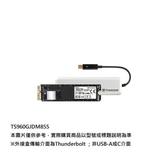 新風尚潮流 【TS960GJDM855】 創見 960GB 更換 MAC MACBOOK 固態硬碟 專屬套件組