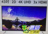 [COSCO代購] 促銷至11月16日 W172043 JVC 43 4K 連網液晶顯示器(不含視訊盒) 43V
