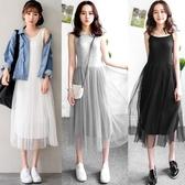 MIUSTAR 寬肩棉質網紗裙洋裝(共4色)【NH0333】預購