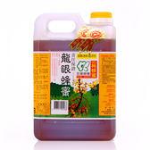 宏基.雙獎小桶蜂蜜(1800g/桶)﹍愛食網