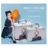 化妝包收納包便攜可愛大容量手提洗漱包專業化妝箱小號化妝品   mandyc衣間