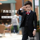 兒童西裝 男童伴兒童裝小西裝套裝西服帥氣...
