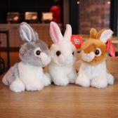 小白兔子毛絨玩具仿真兔公仔兔兔玩偶布娃娃兒童節日生日禮物 全館免運限時八折