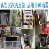 嬰兒童防護欄寶寶樓梯口安全門欄寵物狗狗圍欄柵欄桿隔離門免打孔 快速出貨