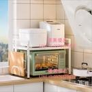 可伸縮廚房置物架微波爐烤箱架子雙層臺面桌面電飯鍋支架收納架【匯美優品】