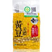 美濃區農會黃豆500g * 8包組 原價 1200元 特價 1000元