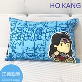 HO KANG 兒童小枕 - 正義聯盟