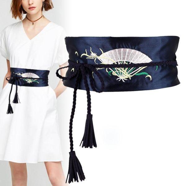 刺繡寬腰封復古漢服綁帶日式和風蝴蝶結連身裙大衣女士裝飾束腰帶「青木鋪子」