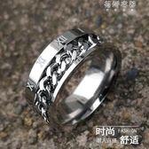 霸氣鈦鋼男士戒指 時尚韓版食指環個性潮男單身戒子尾戒飾品配飾 蓓娜衣都