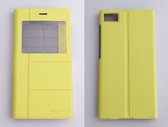 ROCK Xiaomi 小米手機三代 MI3/小米3代 電池蓋側翻手機保護皮套 極速獵人 2色可選