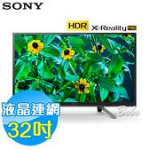 SONY索尼 32吋 HDR連網 液晶電視 KDL-32W610G