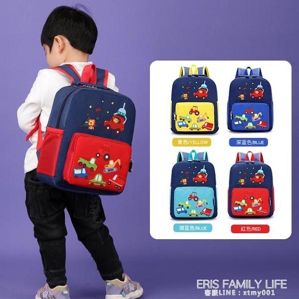 可愛卡通韓版幼兒園書包男女孩兒童小書包1-3-6歲寶寶後背背包輕5 艾瑞斯
