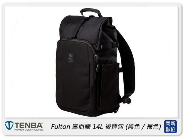 【分期0利率,免運費】 Tenba Fulton 富而騰 14升 Backpack 後背包 相機包 攝影包 (公司貨) 黑色,褐色